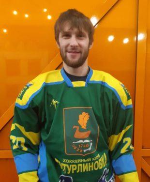 Михаил Бердников