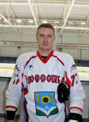 Владислав Сязин